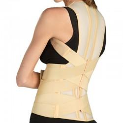 Medicīniskais elastīgais stājas korektors krūšu un jostas daļas fiksēšanai un atslogošanai izmērs S